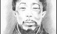 Matsu Higa